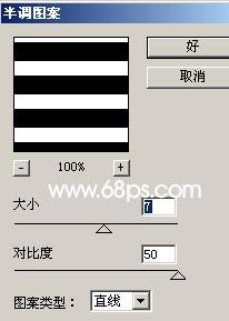 Photoshop制作逼真的水中倒影_亿码酷站___亿码酷站平面设计教程插图6