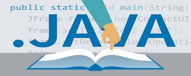 java的次方怎么表示_亿码酷站_编程开发技术教程