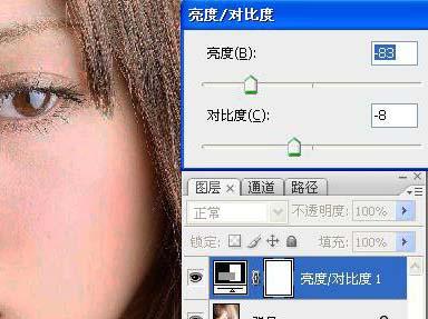 Photoshop修复曝光过度人物照片_亿码酷站___亿码酷站平面设计教程插图2