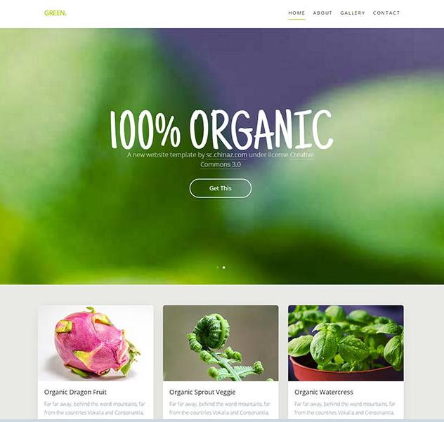 绿色有机植物网站模板_php网站模板