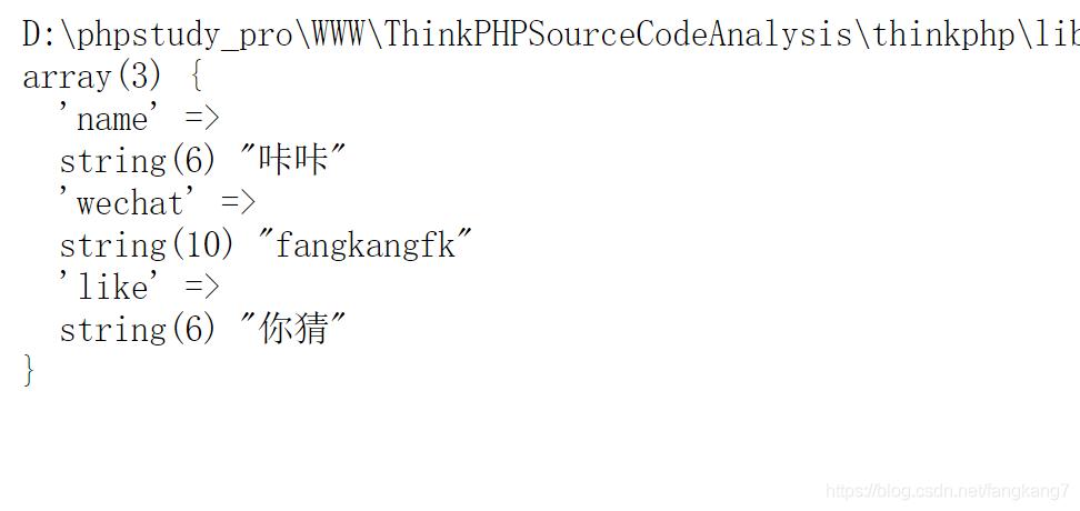 Yaconf安装并简单使用_编程技术_亿码酷站插图10