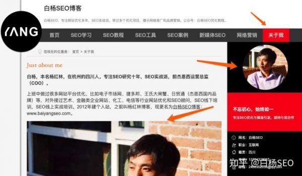 白杨SEO:网站外链怎么做?增加外链的42个技巧方法,举例_seo插图6