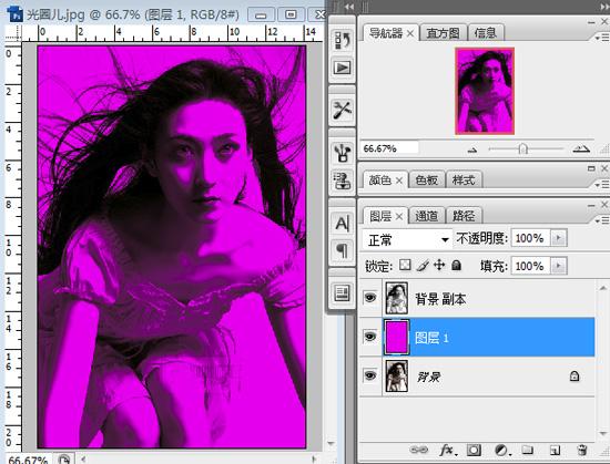 8步抠出飞扬秀发_亿码酷站___亿码酷站平面设计教程插图4