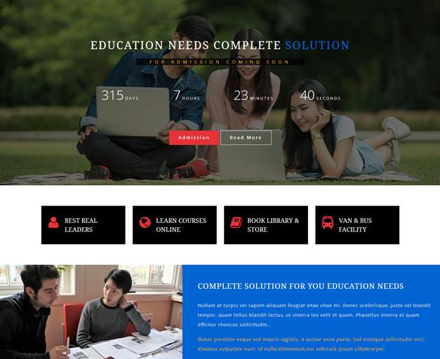 绿色清新的教育机构网站模板_html网站模板