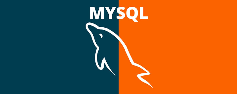 mysql中创表语句的写法是什么?_亿码酷站_编程开发技术教程
