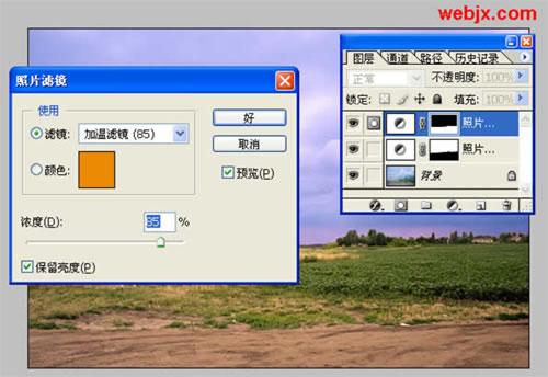 Photoshop风景照片的调色_亿码酷站___亿码酷站平面设计教程插图4