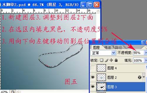 Photoshop制作一双可爱的水晶脚印_亿码酷站___亿码酷站平面设计教程插图4