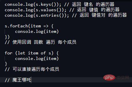 抱着枸杞奋战多夜,我总结了JavaScript与ES的25个重要知识点_亿码酷站_亿码酷站插图7