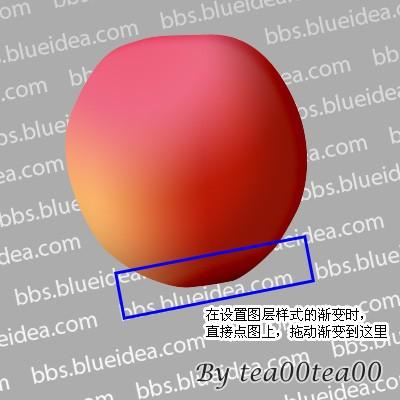PhotoShop绘制逼真的苹果_亿码酷站___亿码酷站平面设计教程插图10