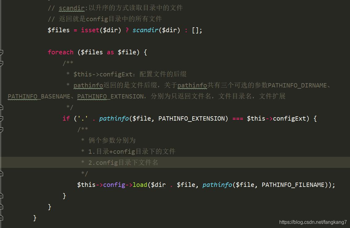 ThinkPHP之配置源码执行流程_亿码酷站_编程开发技术教程插图6