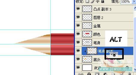 PS绘制一只红色铅笔_亿码酷站___亿码酷站平面设计教程插图17