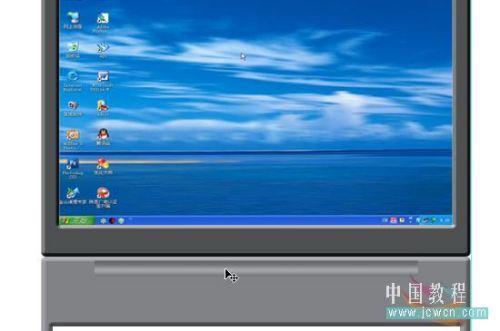 Photoshop鼠绘笔记本电脑_亿码酷站___亿码酷站平面设计教程插图7