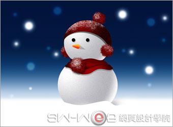 PHOTOSHOP鼠绘漂亮的圣诞雪人_亿码酷站___亿码酷站平面设计教程