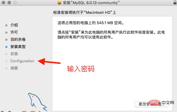 mac安装mysql图形化工具?_编程技术_亿码酷站插图5