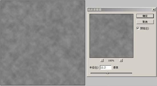 PS滤镜和图层样式制作逼真水珠效果_亿码酷站___亿码酷站平面设计教程插图3