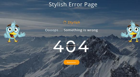 雪山背景网站404模板_php网站模板