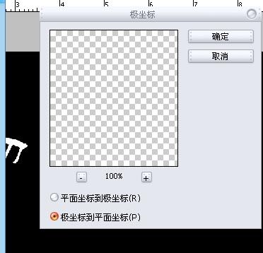 Photoshop制作光芒四射的文字效果_亿码酷站___亿码酷站平面设计教程插图2