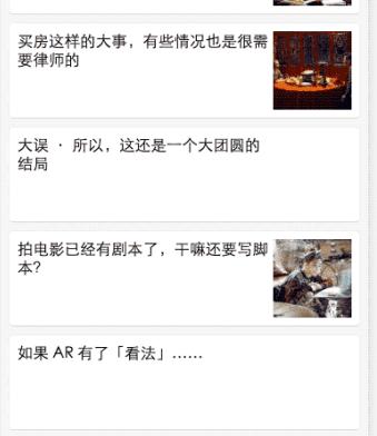 微信小程序-仿豆瓣电影_php网站模板