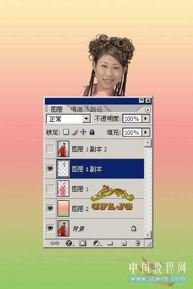 Photoshop教程:红色婚纱抠图技巧_亿码酷站___亿码酷站平面设计教程插图7