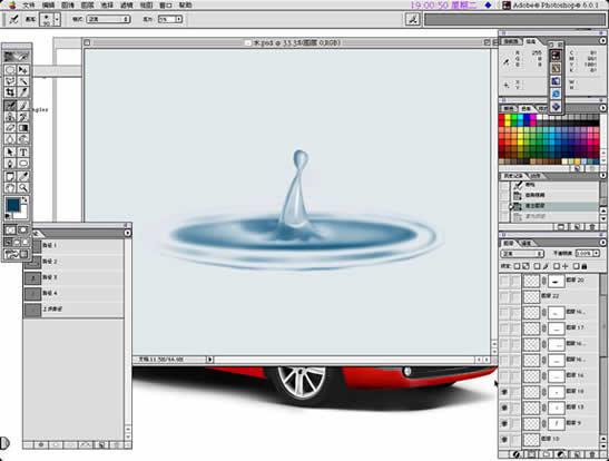 Photoshop制作逼真水滴溅起效果_亿码酷站___亿码酷站平面设计教程插图10