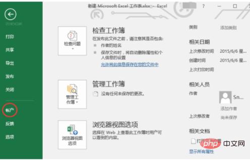 企业微信截图_15994485722598.png