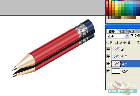 PS绘制一只红色铅笔_亿码酷站___亿码酷站平面设计教程插图27