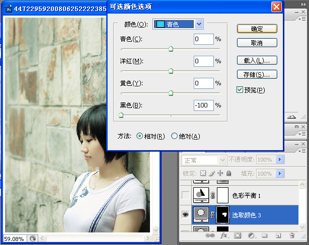 photoshop调色实例教程:思念是一种病_亿码酷站___亿码酷站平面设计教程插图12