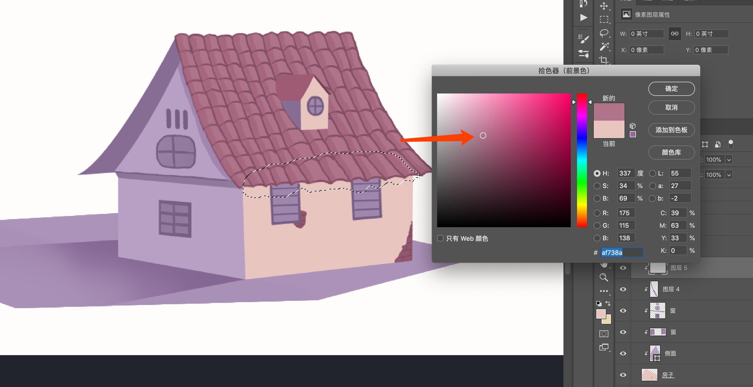 干货!3种PS加投影方式和技巧插图13