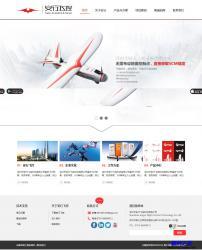 HTML5-科技有限公司响应式网站模板_亿码酷站网站源码下载