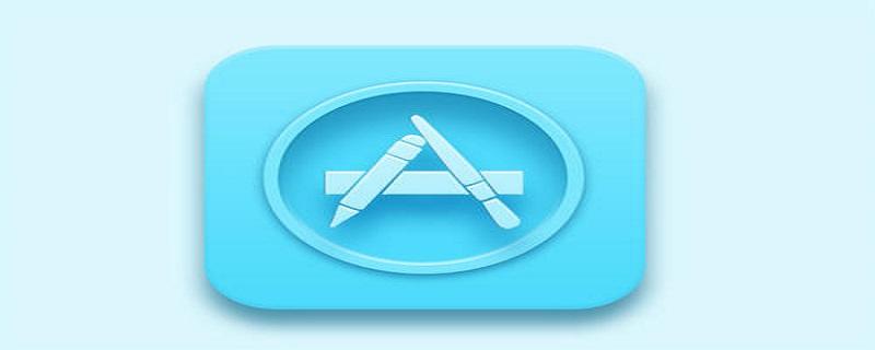 详解uni-app(vue)基于InnerAudioContext封装一个基本的音频组件_编程技术_编程开发技术教程