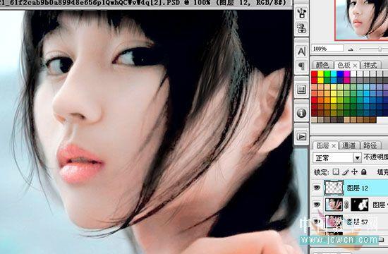 Photoshop修正偏色的人物照片_亿码酷站___亿码酷站平面设计教程插图13