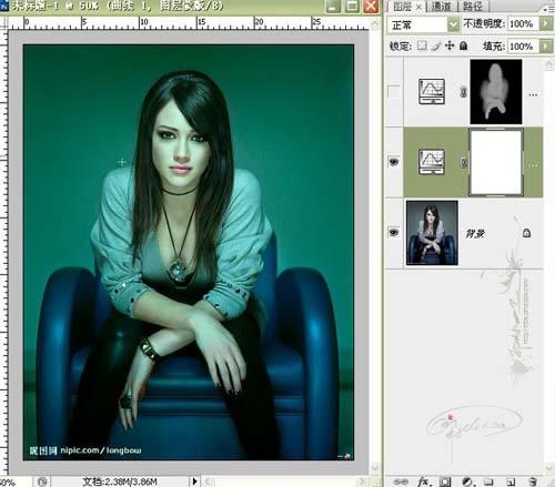 Photoshop调出人物时尚的青色调_亿码酷站___亿码酷站平面设计教程插图6