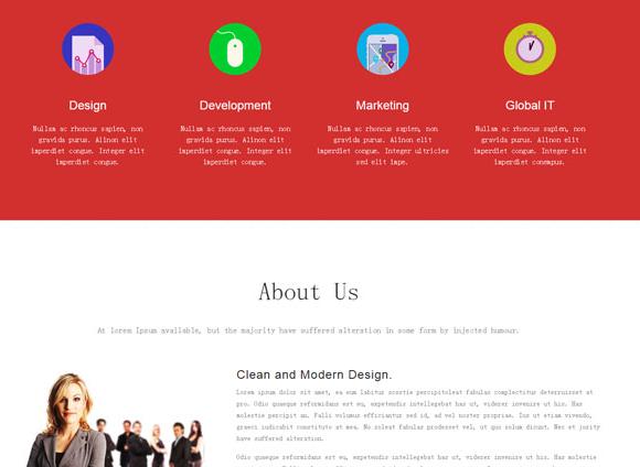 红黑搭配企业团队单页单页模板_帝国cms模板