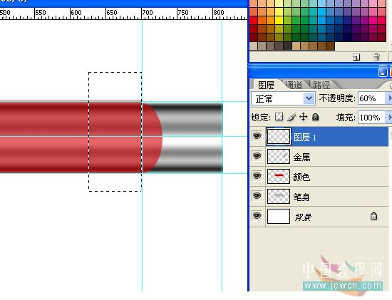 PS绘制一只红色铅笔_亿码酷站___亿码酷站平面设计教程插图8