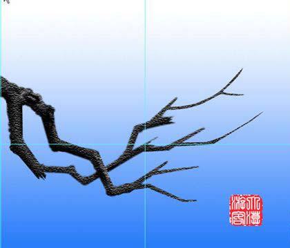 Photoshop鼠绘盛开的梅花_亿码酷站___亿码酷站平面设计教程插图11