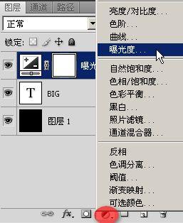 Photoshop制作光亮的质感字效果_亿码酷站___亿码酷站平面设计教程插图9