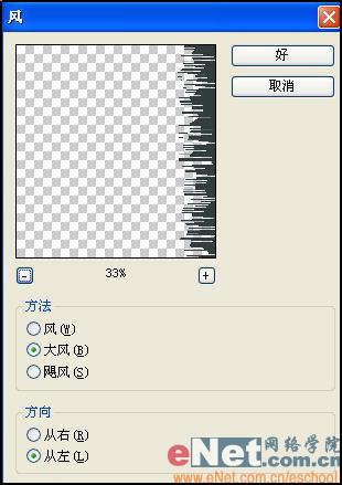Photoshop打造滴墨效果_亿码酷站___亿码酷站平面设计教程插图4