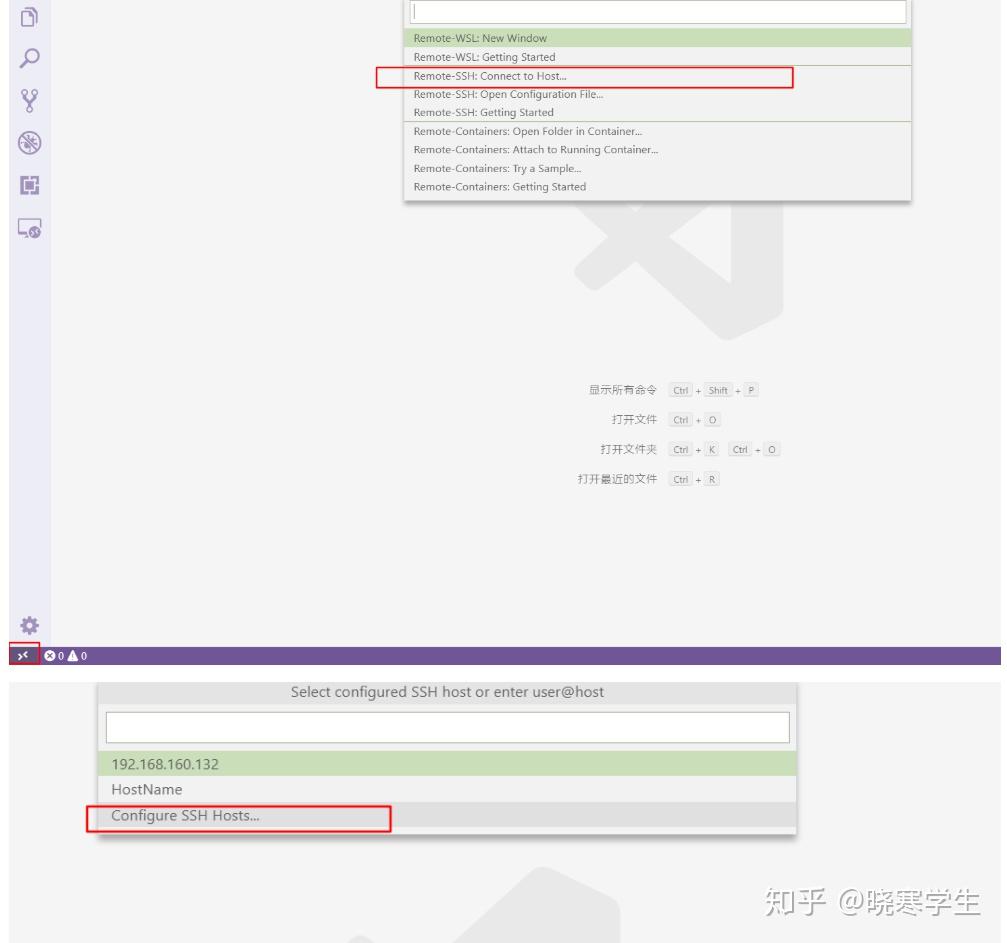 vscode远程调试Node程序的方法介绍_亿码酷站_亿码酷站插图5