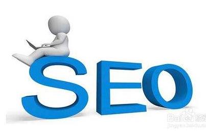 SEO顾问服务帮你解决为何百度不持续收录关键词_seo