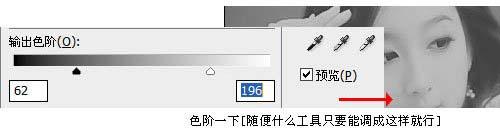 PS用图层叠加制作照片的冷色调_亿码酷站___亿码酷站平面设计教程插图4