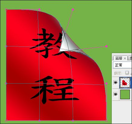 Photoshop制作图片卷边效果_亿码酷站___亿码酷站平面设计教程插图8