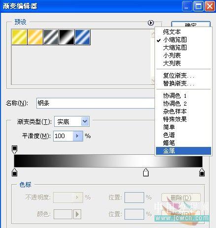 PS绘制橙汁玻璃杯_亿码酷站___亿码酷站平面设计教程插图12