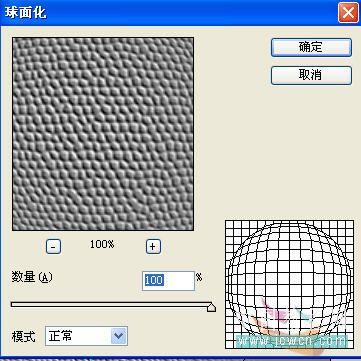 Photoshop滤镜制作逼真的篮球_亿码酷站___亿码酷站平面设计教程插图6