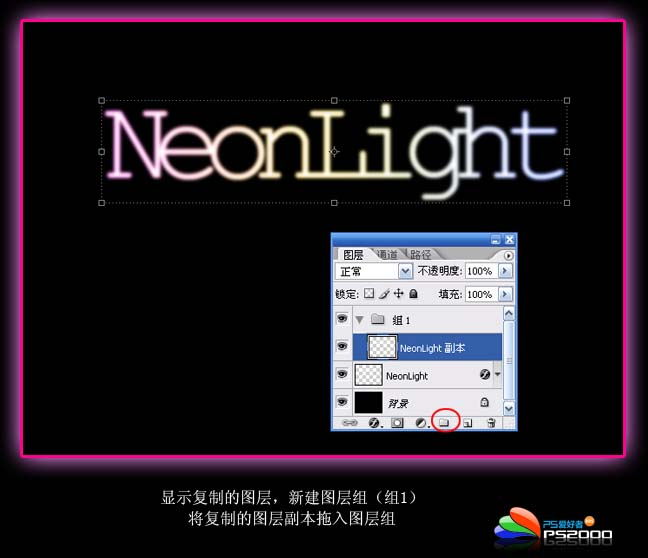Photoshop霓虹字效果制作方法_亿码酷站___亿码酷站平面设计教程插图3