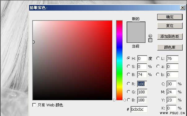 Photoshop打造人物银色金属效果_亿码酷站___亿码酷站平面设计教程插图4