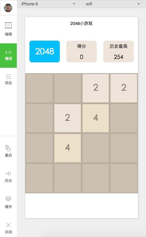 微信小程序开发-2048小游戏_html网站模板