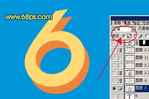Photoshop打造黄金3D特效字_亿码酷站___亿码酷站平面设计教程插图4