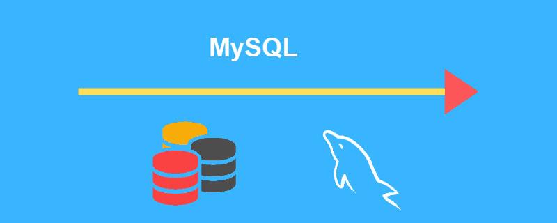 通过PDO扩展与MySQL数据库交互实现基本使用