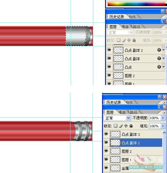 PS绘制一只红色铅笔_亿码酷站___亿码酷站平面设计教程插图13