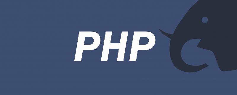 php array_push()函数怎么用?(用法介绍)_编程技术_编程开发技术教程